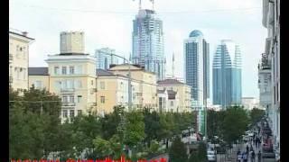"""Город мечты. Комплекс """"Грозный-Сити"""" Чечня."""
