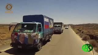 РОФ им.А-Х. Кадырова одним из первых начал оказывать помощь жителям освобождённых районов Сирии
