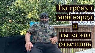 Еврей «наезжает» на Кадырова