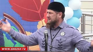 В Центре образования имени Ахмата-Хаджи Кадырова отметили день знаний