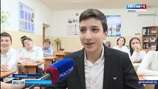 Вести Чеченская Республика 14.01.2019