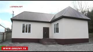 Малоимущая семья из Шалинского района получила новое жилье от Фонда имени Кадырова