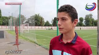 Дагестанские футболисты участвуют в играх высшей лиги ЮФО-СКФО среди юношей