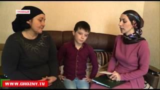 Региональный фонд имени Кадырова оказал финансовую помощь семьям двух тяжело больных детей