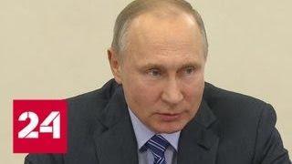 Путин: традиционный ислам является важнейшей частью российского культурного кода - Россия 24