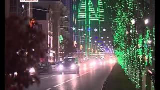 Чеченская Республика готова к Новому году