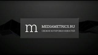 Народы и Традиции. Искусство Чеченской республики.
