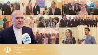 Официальный приём Исламской Республики Иран в Украине. Пресс-конференция. Посол Манучехр Моради