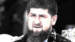 ВЫЗОВ КАДЫРОВА НА ПОЕДИНОК повлек волну обращений чеченцев к дагестанцу
