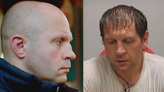 Жестокая правда Фёдора Емельяненко о своём брате