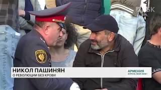 ПАШИНЯН про Россию, Путина и армянский народ #новости2019 #Армения #Политика #Интервью