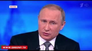 В ходе прошедшей сегодня «Прямой линии» Президент России ответил на 80 вопросов