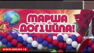 Памяти Ахмата-Хаджи посвящается