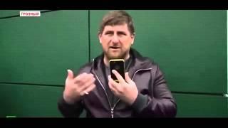 Рамзан Всемогущий, Рамзан Кадыров и Брюс Всемогущи