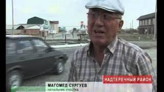 Реконструкция дорог в Надтеречном районе Чечня.