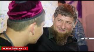 Рамзан Кадыров побывал в гостях 16 летнего Саламбека Арсанукаева, который много лет мечтал увидеть