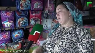 В Чечне готовятся к новому учебному году