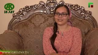 """""""Доьналла"""".  15 лет РОФ имени Ахмат-Хаджи Кадырова"""