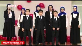 Учащиеся Центра образования имени Ахмата-Хаджи Кадырова организовали праздник ко Дню матери