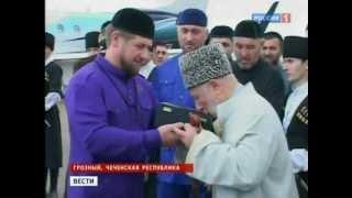 Рамзан Кадыров рыдает целуя чашу Мухаммеда!