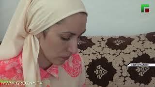 Фонд Кадырова оказал поддержку 5-ти тяжелобольным жителям Чечни
