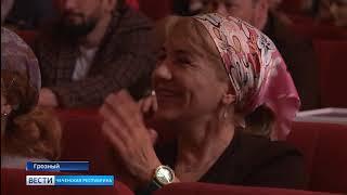 Вести Чеченской Республики 05.04.19