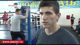 В Урус-Мартане завершилось первенство республики среди юношей по боксу