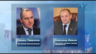 Глава КЧР и Спикер Парламента поздравили жителей республики с Днем России