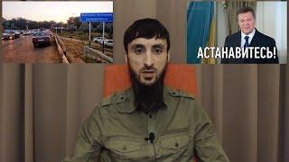 Тумсо про конфликт в Кизляре из-за границы между Чечней и Дагестаном