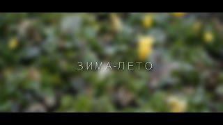 """Парк """"Материнская слава"""" г. Грозный"""