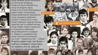 """Для  одноклассников 10 """"В"""" класса  школы № 46 г.Грозный -- к 40-летию выпуска (1964-1974"""