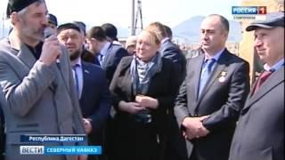 Памятник Кадырову открыли в Дагестане