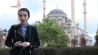 ДЕНЬ СКОРБИ АХМАТ - ХАДЖИ КАДЫРОВ