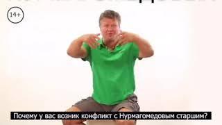 Олег Тактаров назвал собакой Нурмагомедова