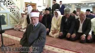 В Израиле открыта мечеть имени Ахмат-Хаджи Кадырова