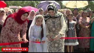 В Грозном состоялось торжественное открытие базы отдыха «Лагуна»