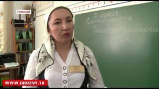 В республике стартовал конкурс «Учитель года 2016»