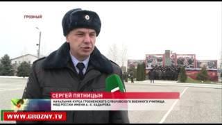 Воспитанники Грозненского суворовского училища побывали в 46 бригаде ВВ МВД России