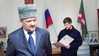 Ахмат Хаджи Кадыров