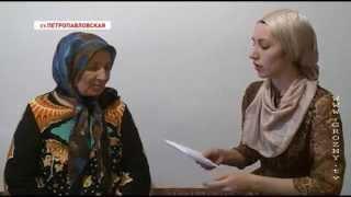 Фонд им А  Х  Кадырова оказал помощь больному несахарным диабетом