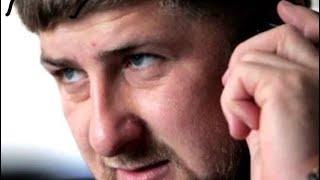 Рамзан Кадыров Позвонил Мне???