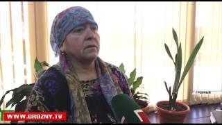 8 жителей Чечни получили финансовую помощь от фонда имени Кадырова