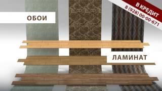 """Стройцентр """"Идеал"""" г. Грозный"""