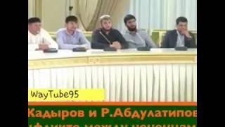 Р  Кадыров и Абдулатипов о конфликте между Чеченцам и Дагестанцам!