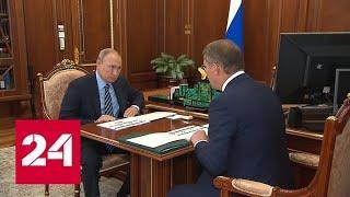 Путин потребовал исправить ситуацию с детской смертностью в Башкирии - Россия 24