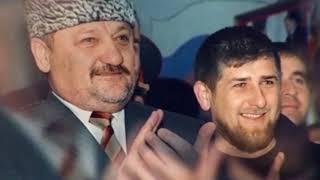 Беслан Дакаев - Ахмат Хаджи ( Исповедь)  сл. А. Григорьяна муз. А. Бесаева