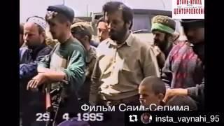 Рамзан Кадыров 1995 г