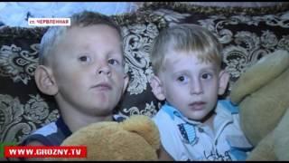 Региональный общественный фонд имени Ахмата-Хаджи Кадырова оказал помощь Бекхану Абдулвагапову