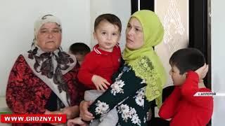 Фонд Кадырова построил в селении Аллерой 6 домов для малоимущих семей
