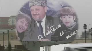 Город Грозный 2006 год